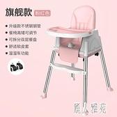 寶寶餐椅吃飯可折疊便攜式宜家嬰兒椅子多功能餐桌椅座椅兒童飯桌『麗人雅苑』