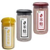 五結鄉農會 夢田米麩 250g 黑米麩 紅藜麥 南瓜 紅五寶 黑五寶 副食品 米精 1355 糙米粉
