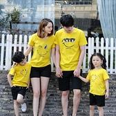 親子裝夏裝短袖t恤一家三口四口春裝全家裝母女裝幼兒園班服潮