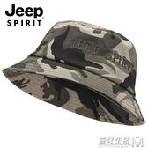 新款帽子男漁夫帽韓版女帽休閒時尚防曬遮陽太陽帽 遇見生活