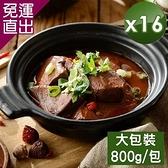 媽祖埔豆腐張 麻辣鴨血-大包裝 16入組【免運直出】
