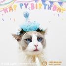 貓咪帽子布偶頭套寵物飾品新年變裝拍照貓頭飾【小獅子】