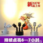 柜臺無線led小射燈可360度旋轉吸頂照明展柜可移動充電燈 居樂坊生活館
