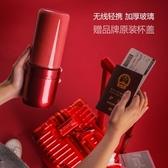中科電COLOR3便攜式榨汁機家用水果小型電動果汁機迷你充電榨汁杯   蘑菇街小屋 ATF