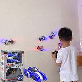 爬墻車遙控汽車吸墻車充電遙控車玩具車兒童玩具  百姓公館