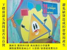 二手書博民逛書店The罕見Greedy Triangle (Scholastic