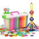 雪花片積木大號無磁力塑料拼插兒童玩具Lpm1132【kikikoko】
