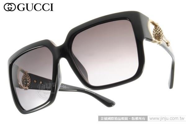 GUCCI 太陽眼鏡 GG3727FS D28EU (黑) 個性時尚大方框款 # 金橘眼鏡