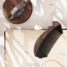 譚木匠牛角梳CGHJ0602天然發梳按摩梳 角木梳子美發長發梳子 快速出貨