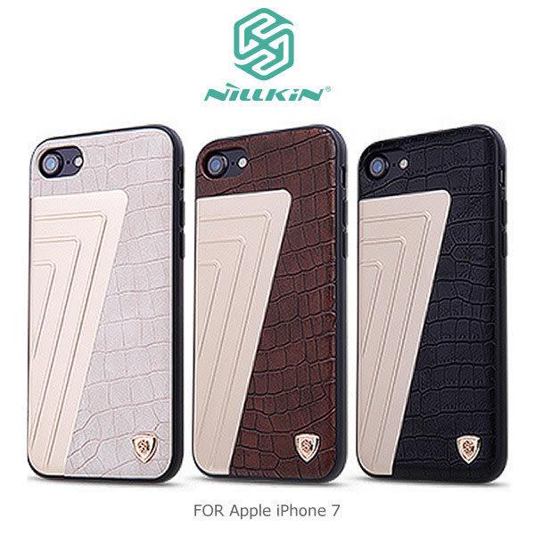 (+專屬玻璃貼)NILLKIN 銳智保護殼/Apple iPhone 7/7 Plus/手機殼/背蓋/保護殼【馬尼行動通訊】
