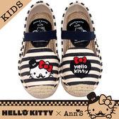HELLO KITTY X Ann'S親子系列小幸運達利刺繡草編童鞋-黑