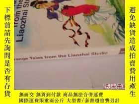 二手書博民逛書店英文版罕見《聊齋誌異》 Strange Tales from the Liaozhai StudioY7215