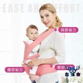 腰凳嬰兒背帶單凳寶寶四季通用背帶前抱式創意【古怪舍】