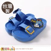 童鞋 台灣製POLI正版波力款極輕拖鞋 魔法Baby