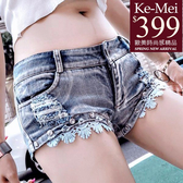 克妹Ke-Mei【ZT58726】歐 辣妹御用緹花蕾絲水鑽深V俏臀牛仔短褲