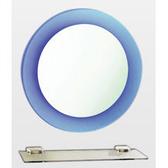 【麗室衛浴】化妝鏡 LS-0230 附燈噴砂明鏡  採防水LED藍燈 600*600mm