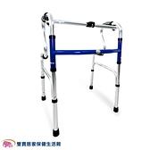 【免運費】鋁合金助行器FZK3133 藍 R型助行器 二階式助行器 兩段式ㄇ字型助行器 醫療級助行器