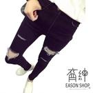 EASON SHOP(GW2549)韓版純色割破洞毛邊抽鬚收腰牛仔褲女高腰長褲直筒九分褲貼腿褲小腳褲鉛筆褲黑色