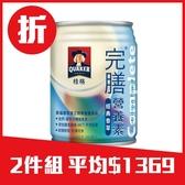 ◤好禮二重奏◢桂格完膳營養素(經典香草)2箱加贈4罐