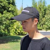 遮陽帽 棒球帽子男夏天加長帽檐釣魚帽大頭圍戶外遮陽帽子14cm男女鴨舌帽 潮先生
