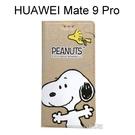 SNOOPY 彩繪皮套 [相逢] HUAWEI Mate 9 Pro 史努比【正版授權】