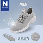 休閒鞋.超輕網布休閒鞋(灰)-Men-FM時尚美鞋-Neu Tral.Popcorn