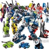 積木兼容積木男孩子拼裝玩具益智變形機器人金剛6兒童7智力8-10歲