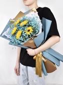 向日葵畢業花束滿天星干花康乃馨玫瑰教師節大花束七夕情人節禮物