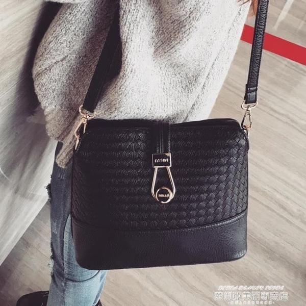 貝殼包 2021新款韓版潮編織貝殼包時尚小包包百搭側背包簡約斜背包女包包 新品