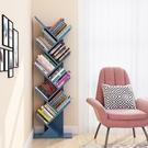 簡約樹形書架落地簡易置物架經濟型學生小型收納書櫃子省空間兒童【快速出貨】