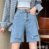 五分牛仔褲2020新款寬鬆直筒五分褲女夏季破洞牛仔短褲高腰顯瘦中褲子ins潮 coco