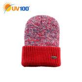 UV100 防曬 抗UV 保暖針織百搭毛帽