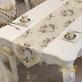 餐墊現代簡約桌旗布藝歐式茶几餐桌裝飾布美式鄉村餐旗北歐床旗床尾巾