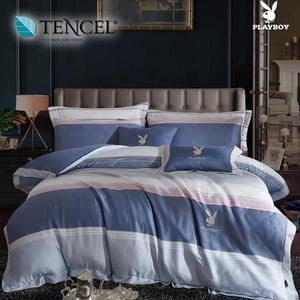 【貝兒寢飾】PLAYBOY 60支萊賽爾天絲兩用被床包+刺繡抱枕五件組(雙人/卡特蒙