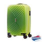 AT美國旅行者 20吋Air Force漸層防刮TSA登機箱(漸層綠)