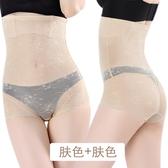 現貨 2條裝產后收腹提臀內褲女塑身褲高腰緊身薄款