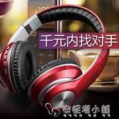 藍芽耳機頭戴式無線雙耳音樂游戲跑步運動型手機電腦耳麥超長續航待機「安妮塔小鋪」