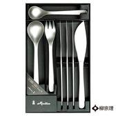 柳宗理刀叉禮盒(24入)
