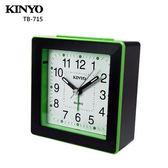 KINYO 時尚方型鬧鐘 TB-715