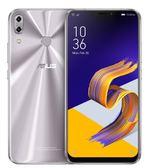 單品下殺 ZenFone 5 (4G/64G)  6.2 吋全螢幕AI智慧雙鏡頭手機 (ZE620KL)  (公司貨)  ☆101購物網★