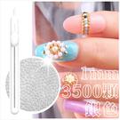 韓系!指甲彩繪微珠飾品專用自動點珠筆(銀)-單支 [53178]