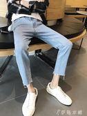 牛仔褲  韓版潮流男生牛仔褲青少年長褲修身直筒休閒褲子 伊鞋本鋪