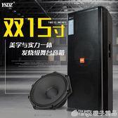 SRX715/725單雙15寸專業全頻音箱舞台演出KTV酒吧HIFI重低音音響QM  橙子精品
