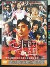 挖寶二手片-0B01-443-正版DVD-日片【令人討厭的松子的一生】-中谷美紀(直購價)