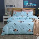 【BEST寢飾】雲絲絨 鋪棉兩用被床包組 單人 雙人 加大 特大 均一價 猴子TV 舒柔棉 台灣製造