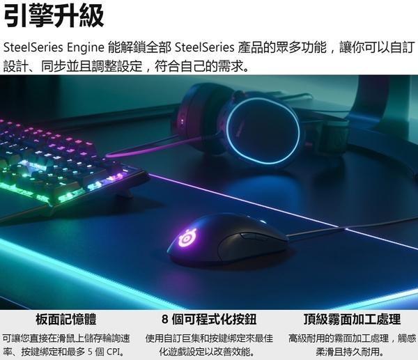 [地瓜球@] 賽睿 SteelSeries Sensei Ten 滑鼠 雷射 電競 遊戲 FPS