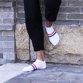 5雙裝春夏薄款棉質男襪透氣淺口潮男時尚白襪低筒短筒船襪短襪子【全館88折】