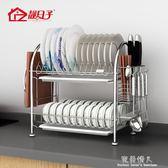 放碗架瀝水架碗碟架廚房收納架家用304不銹鋼瀝涼晾置碗架2層  YXS完美情人精品館