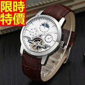 機械錶-陀飛輪鏤空商務獨一無二男腕錶2色4款54t2【時尚巴黎】
