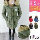 外套-Tirlo-日系毛帽內絨毛徽章鋪棉...